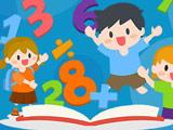 Базовая Математика для Детей