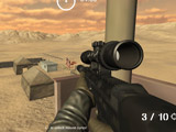 Бесшумный Снайпер