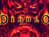 Диабло 1