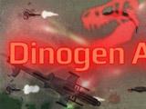 Диноген Арена