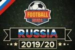 Футбол Головами: Россия 2019/20 (Премьер Лига)