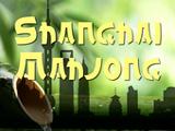 Маджонг: Шанхайский