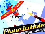 Самолет в Тоннеле