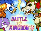 Стратегии: Битва за Королевство