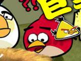 Большие Злые Птички