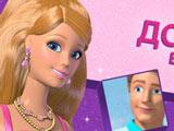 Барби: Вечеринка с Головоломками