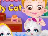 Котёнок Малышки  Хейзел