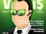 Кликер Бизнеса 3