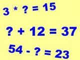 Задания по Математике 2 Класс