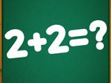 Решаем Примеры 2 Класс