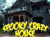 Жуткий Сумасшедший Дом