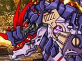 Дино Робот: Бесконечность