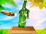 Реальный Шутер по Бутылкам
