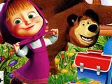 Маша и Медведь Подготовка