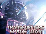 Тансформеры: Космическая Война