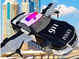 Игра Летающая Полицейская Машина